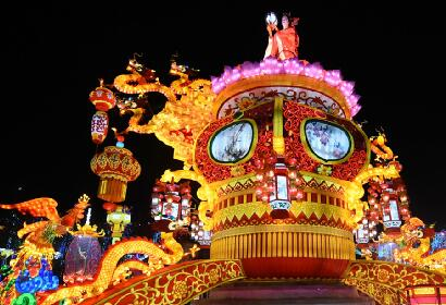 12 Day Chinese New Year Culture Experience